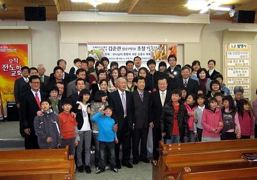 김천중앙교회 이사장님 강연