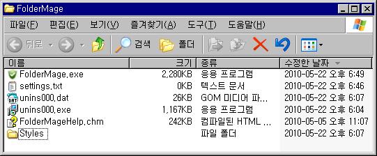 활성화한 뒤 파일의 수정한 날짜 부분