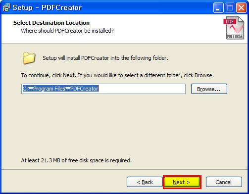 PDFCreator 설치 폴더