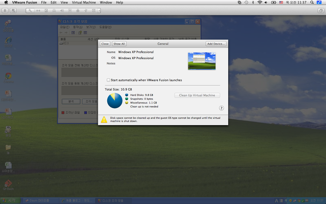 how to download vmware fusion