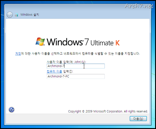 win7_7100_korean_45