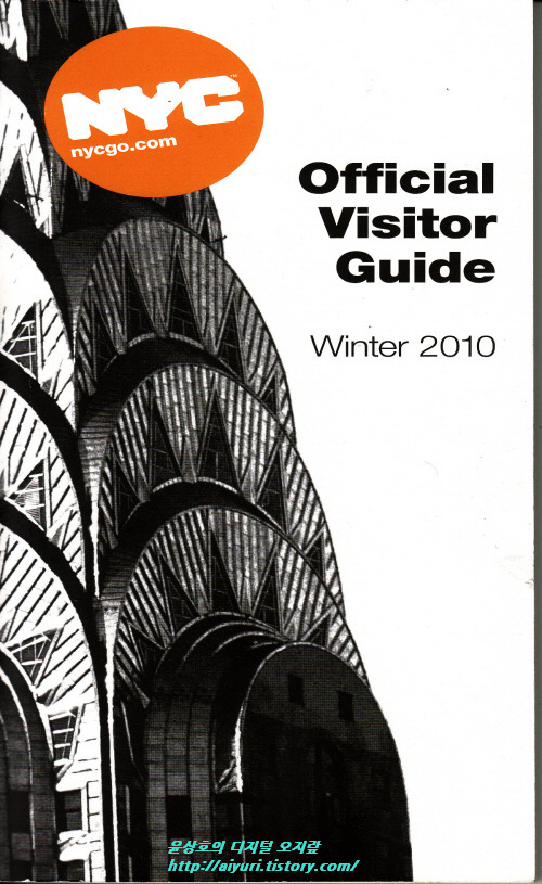 Official Visitor Guide