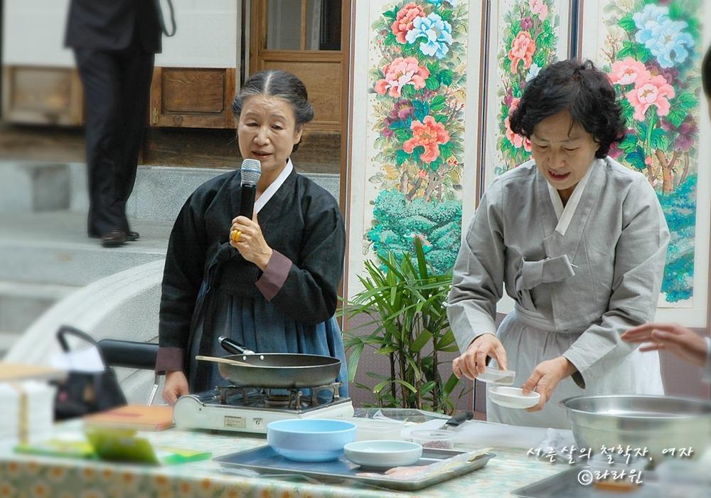 결혼 준비, 한국의 집, 김치 담그는 방법, 김치냉장고, 지펠 아삭