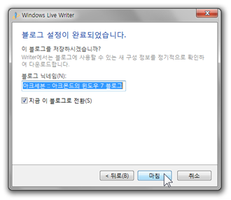 window_live_writer_2011_08