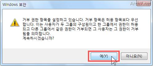 block_access_08