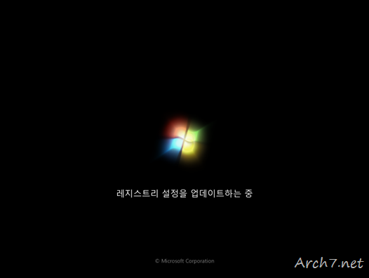 win7_7100_korean_33