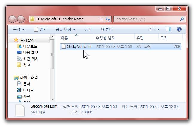 windows7_sticky_notes_16