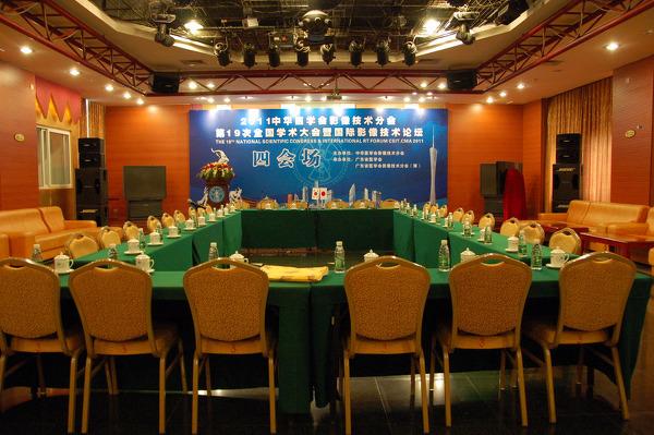 2011 한중국제학술대회 (광저우, 중국)