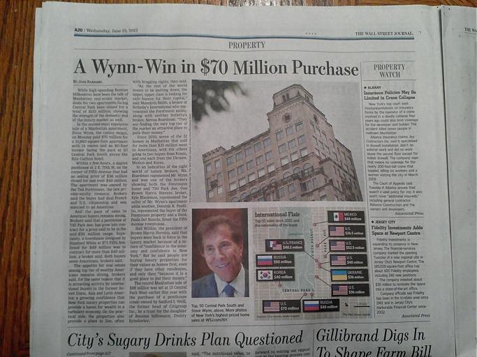 뉴욕 맨해튼에 한국인이 4천만달러[5백억원] 집 구입 - 월스트릿저널 오늘 보도