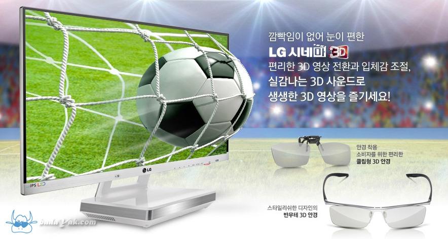 LG 일체형 PC V720 3D 영상 사운드