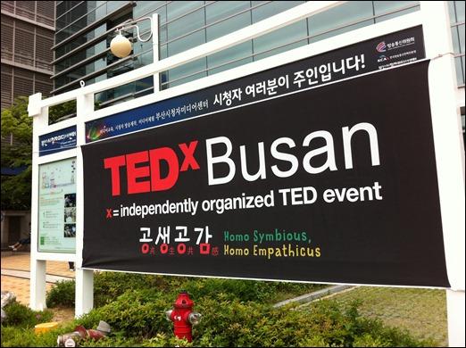 TEDxBusan 004