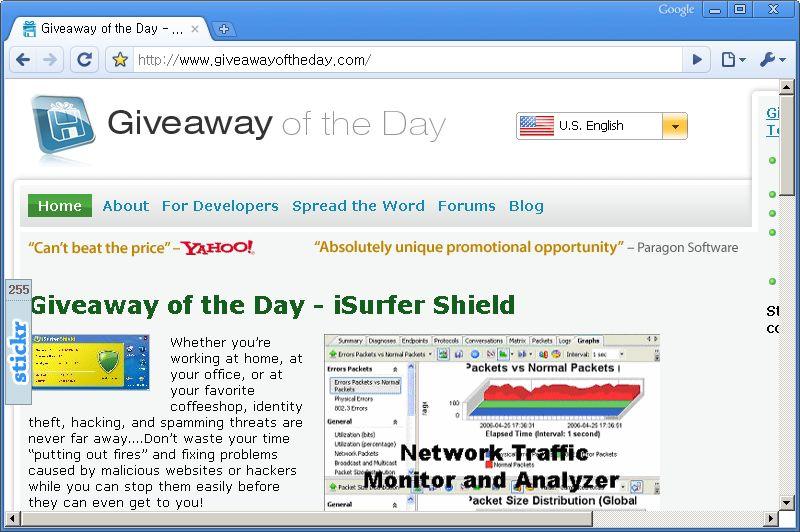 Giveaway of the Day 홈페이지 - 오늘은 iSurfer Shield 프로그램이 공짜!