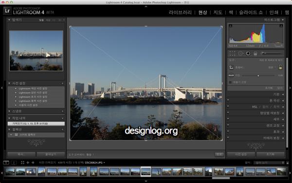 어도비 포토샵 라이트룸 베타 4.0(Adobe Photoshop Lightroom Beta 4.0)