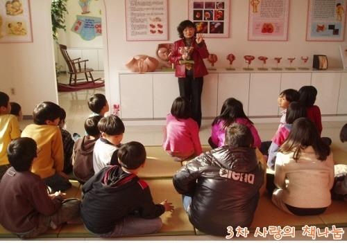 월화수지역아동센터 - 아이들의 꿈과 희망을 실현하는 지역아동센터