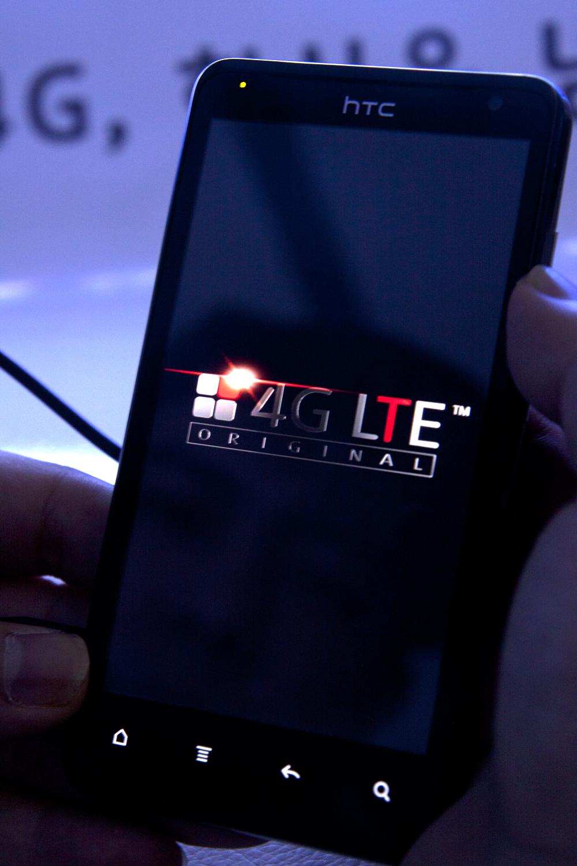 4G LTE, 4G LTE 통근 버스, SK텔레콤, SK Telecom, 현실을 넘다