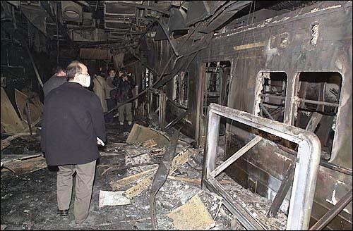 대구 지하철 화재