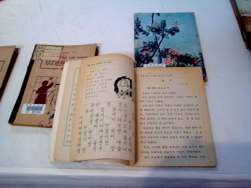 기억도 가물가물한 글본 by Ara
