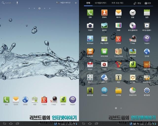 갤럭시탭 7.7 ICS 업데이트 기다려지는 이유