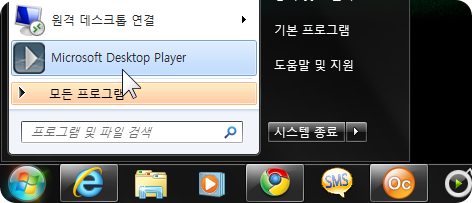 desktop_player_12