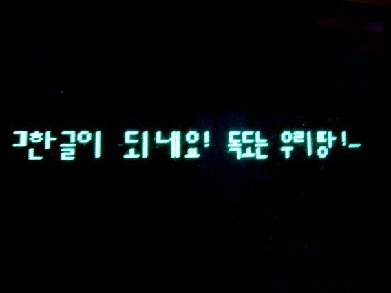 CALL-3327 한글