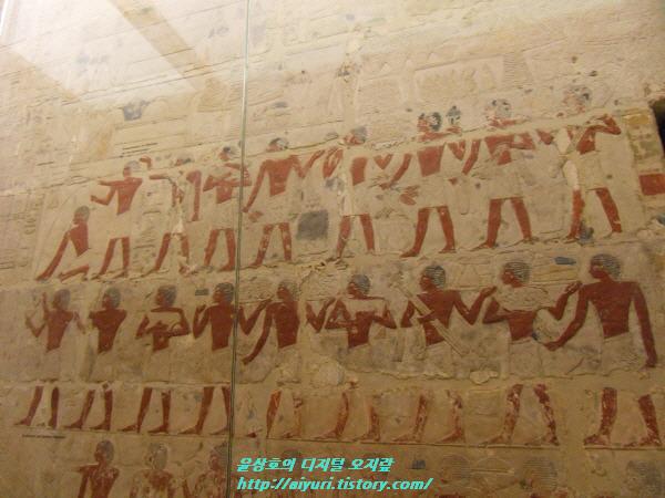 이집트무덤