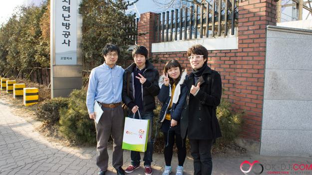 한국지역난방공사 고양지사 정문 기념사진