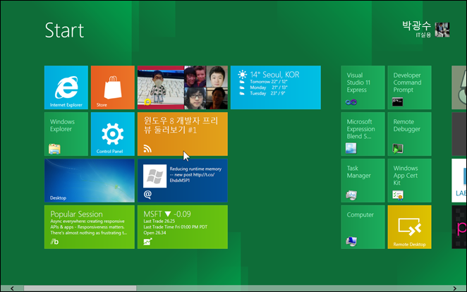 windows8_dev_test127