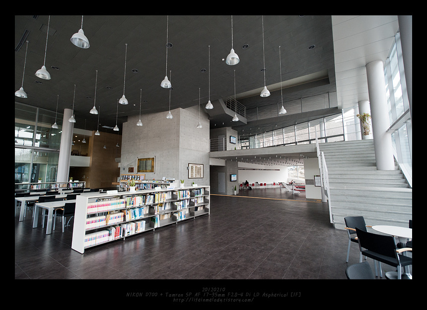 20120210 서울대학교 사범대학 사범교육협력센터
