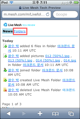 live_mesh_mobile_website_49
