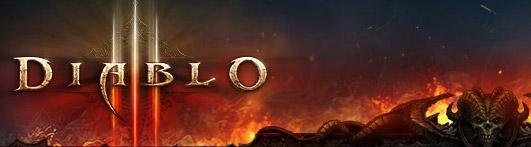 디아블로3(Diablo3) 환불