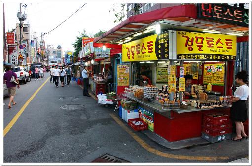 부산대학교 정문