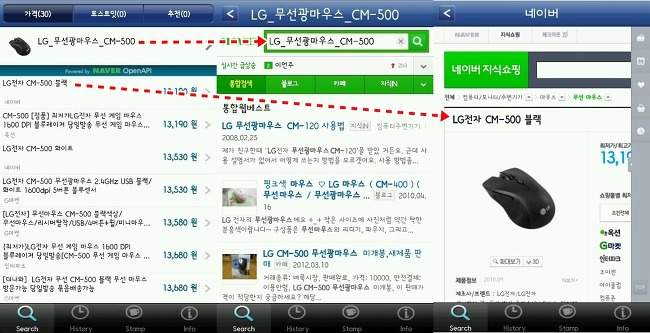 바코드 검색/QR 코드 어플을 하나로 에그몬(EggMon)