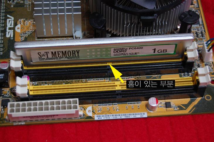 컴퓨터 조립 부품 설명편 메모리 CPU 장착