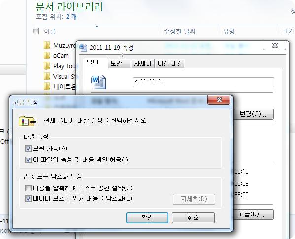 Samsung_Series_7_Slate_13