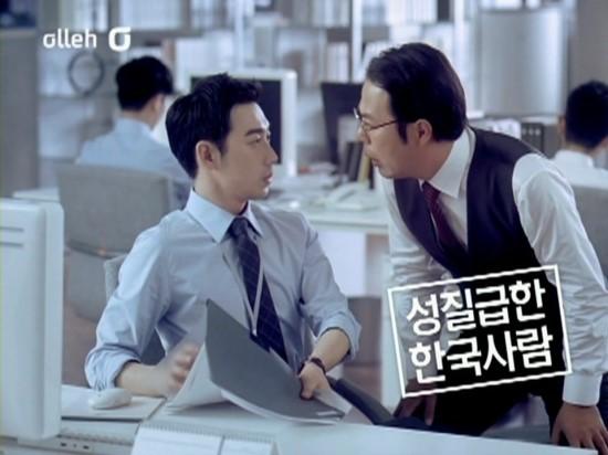 KT 성질급한 한국사람 올레 광고