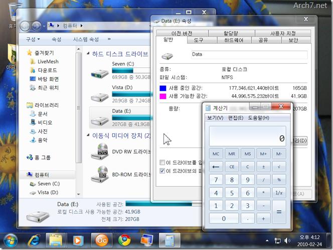 DPI_setting_win7_06