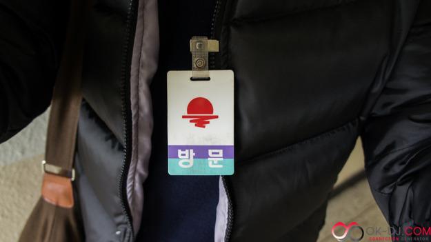 한국지역난방공사 고양지사 출입증