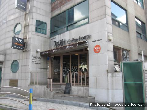 [북촌] 북촌의 커피 명소 _ 전광수 커피하우스