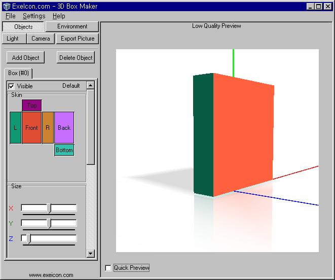설치한 뒤 첫 실행 화면 2 - 메인 화면