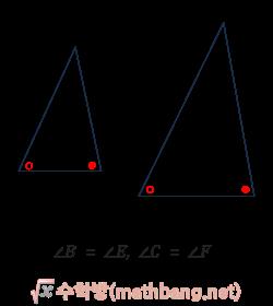 삼각형의 닮음 조건 3 - AA 닮음