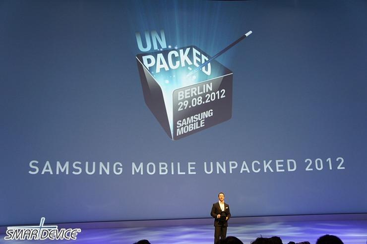 Samsung unpacked 2012,갤럭시 노트2,Galaxy Note2