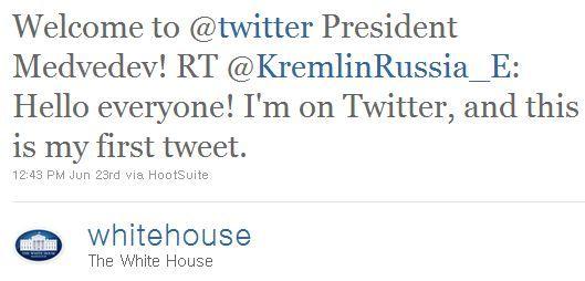 http://twitter.com/whitehouse/status/16872433083