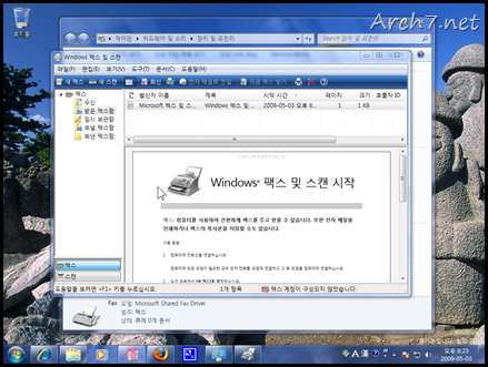 win7_rc_kr_236