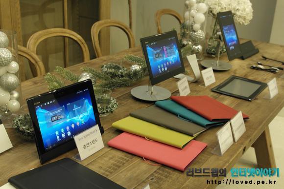 소니가 말하는 엑스페리아 태블릿S 장점과 특징, 소니 엑스페리아 태블릿S 출시 행사 후기