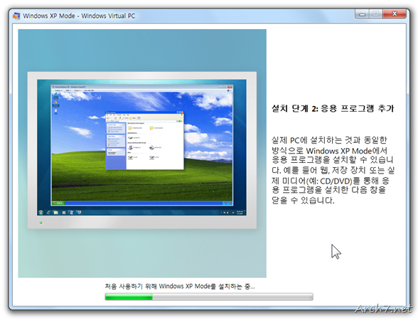 Windows_Virtual_PC_RTM_32
