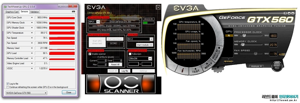EVGA 지포스, EVGA 지포스 GTX560, EVGA 지포스 GTX560 DS, GTX560, GTX560 DS, It, PC, SSC, Super-SuperClocked, VGA, 그래픽카드, 백플레이트, 스타크래프트, 엔비디아, 윈도우7, 이엠텍 그래픽카드, 커넥터, 컴퓨터, 콜오브듀티, 하드웨어, 히트파이프
