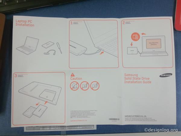삼성SSD840 시리즈, 마이그레이션 툴 OS전송, 윈도우8 간단 업데이트