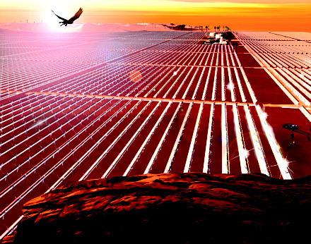 태양광발전