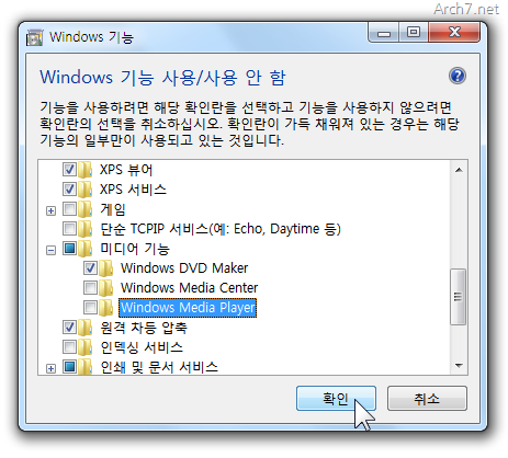 hot_to_reinstall_windows_media_player_12_06