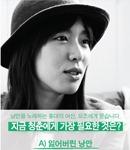 청춘페스티벌_요조